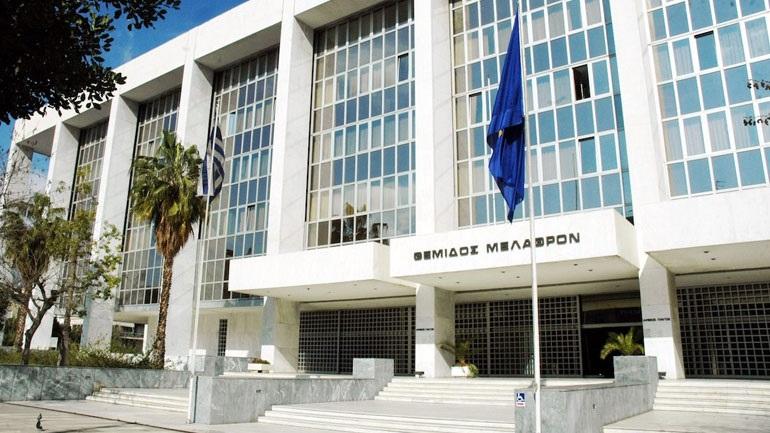 Απόφαση του Αρείου Πάγου για το Σκοπιανό: Ανυπόστατα τα περί μακεδονικής εθνότητας και γλώσσας