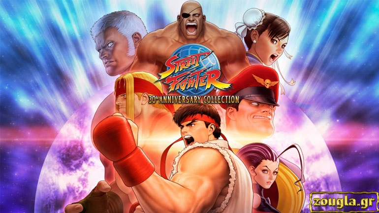 Street Fighter 30th Anniversary Collection - Review: Μια συλλογή ιστορικής σημασίας