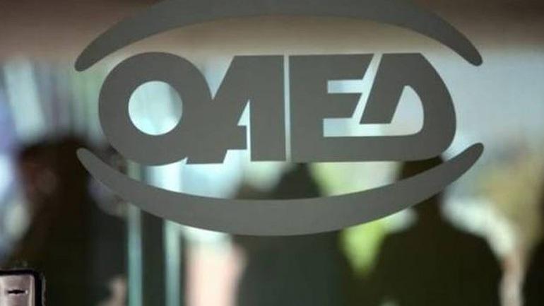 ΟΑΕΔ: Ξεκινούν οι αιτήσεις για προσλήψεις εκπαιδευτικών σε όλη την χώρα