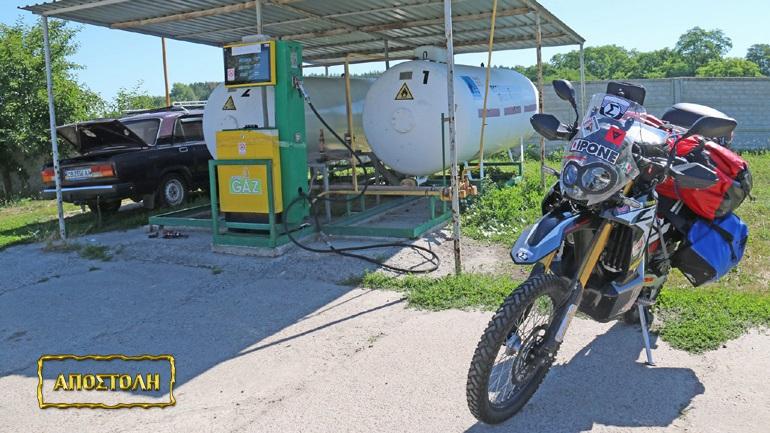 «Olympic Road 2 Japan»: Πόσο κοστίζει η βενζίνη σε Βουλγαρία, Μολδαβία, Ρωσία κ.ά.