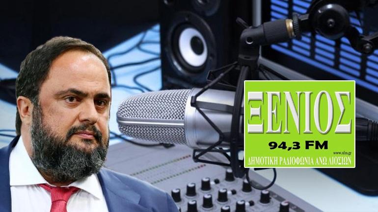 Πειρατεία Μαρινάκη στα FM