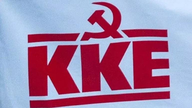 ΚΚΕ: Να σταματήσουν οι δολοφονικές επιθέσεις ενάντια στους Ινδούς κομμουνιστές