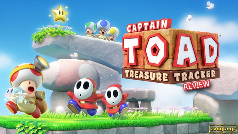 Captain Toad: Treasure Tracker - Review: Μανιτάρια κυνηγούν θησαυρούς