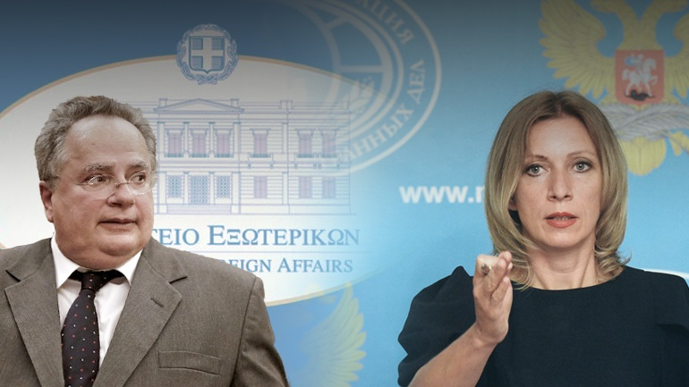 """Οργή ΥΠΕΞ για τη """"ρωσική ασέβεια"""""""