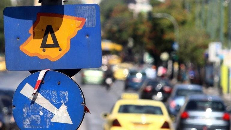 Δακτύλιος: Ελεύθερη από σήμερα η κίνηση των οχημάτων στο κέντρο της Αθήνας