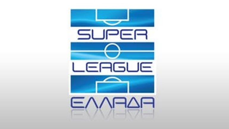 Αναβλήθηκε η κλήρωση της Super League