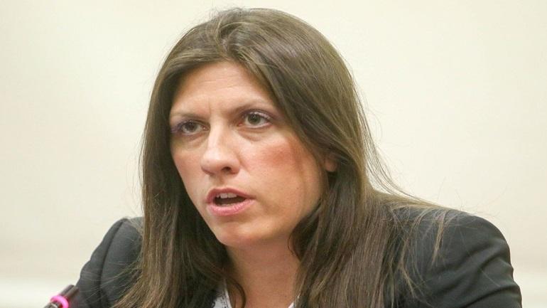 Ζ. Κωνσταντοπούλου: Με τη μήνυση για τις πυρκαγιές στην Αν. Αττική, κρούουμε τον κώδωνα της προσοχής