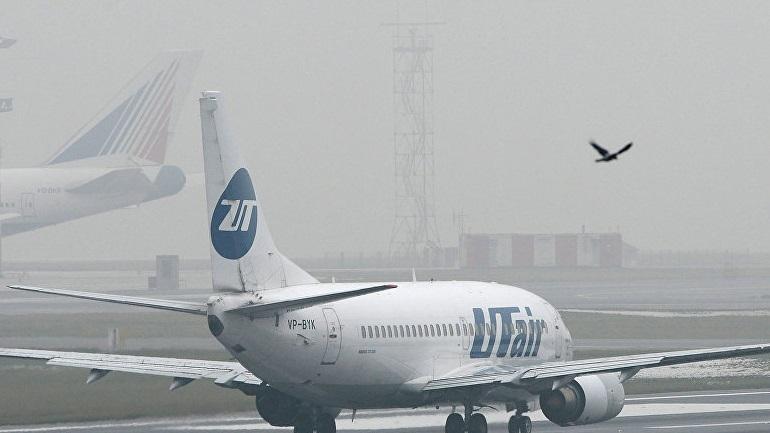 Ρωσία: 18 τραυματίες σε αεροσκάφος που βγήκε εκτός αεροδιαδρόμου