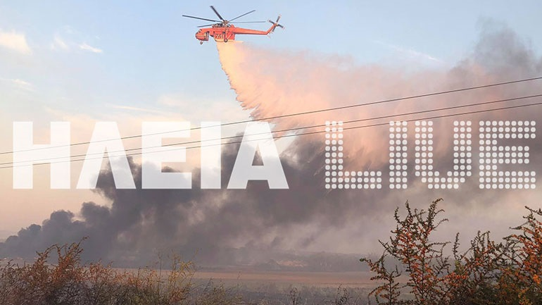 Large fire in Lechena - EO closed Patras - Pyrgos