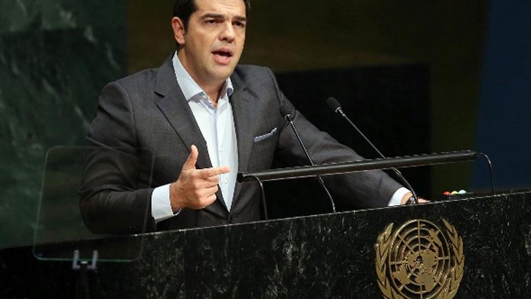 Ομιλία Τσίπρα στη Γ.Σ. του ΟΗΕ