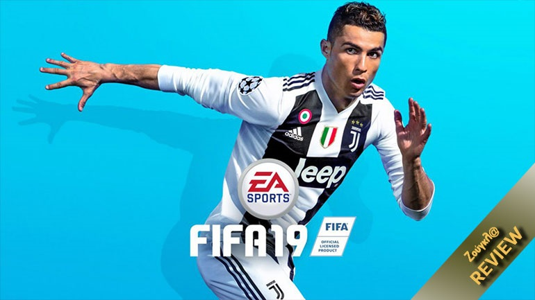FIFA 19 - Review: To Champions League κάνει τη διαφορά
