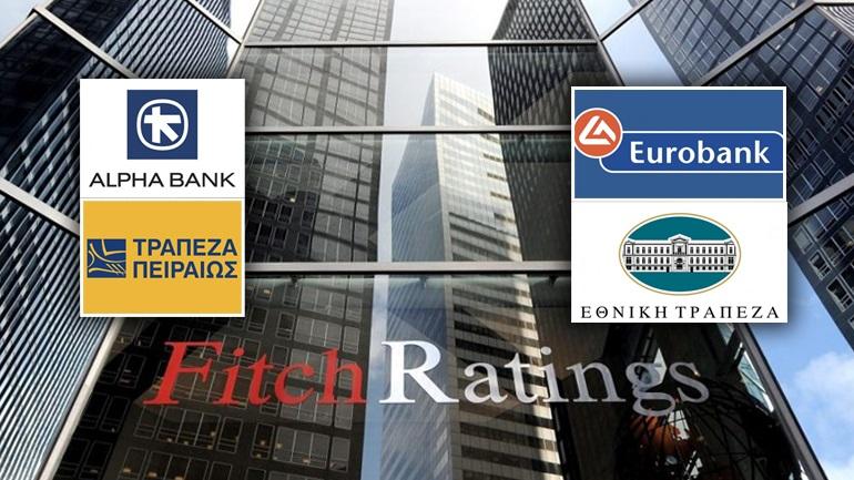 Αναβάθμισε τις ελληνικές τράπεζες η Fitch Ratings
