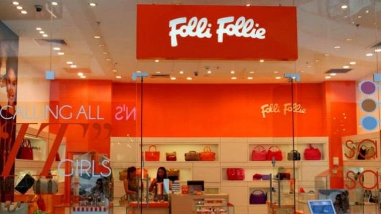 93b9ce892e Αίτηση υπαγωγής σε πτώχευση από την θυγατρική της Folli Follie στις ...