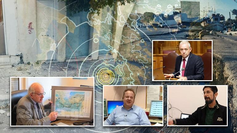 Οι εκτιμήσεις των σεισμολόγων για την ισχυρή δόνηση στη Ζάκυνθο
