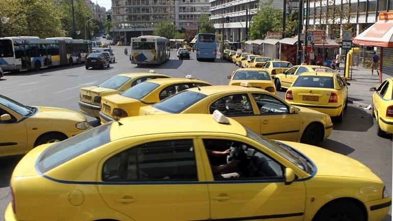 «Χειρόφρενο» σήμερα για 12 ώρες από τους οδηγούς ταξί