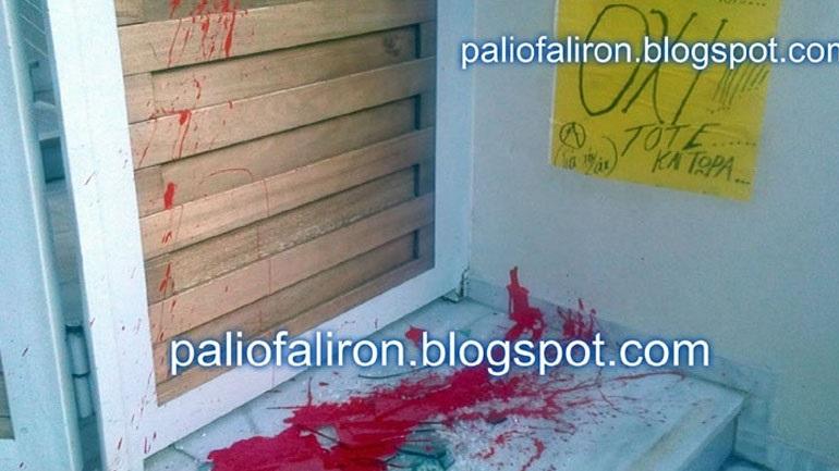 Ανάληψη ευθύνης για την επίθεση στην οικία του Γ. Καρατζαφέρη