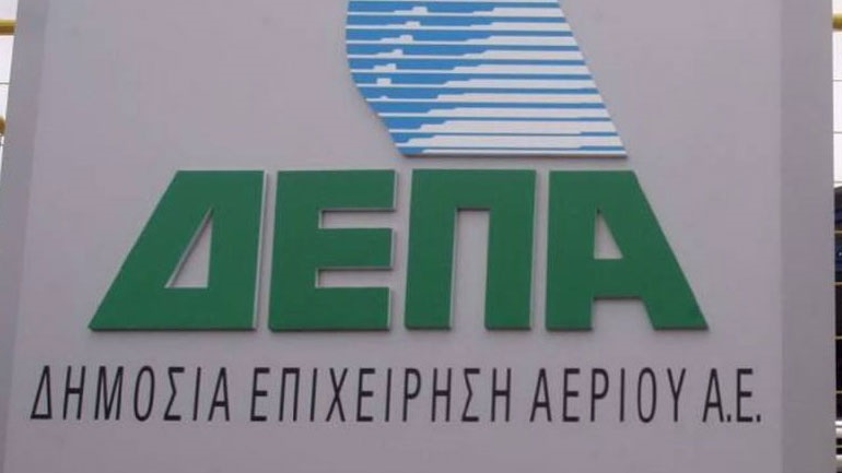 DEPA: The Commissioner for Competition has approved the acquisition of the PSC and ECA