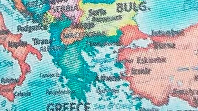 """Ανακαλούνται οι ατζέντες της ΕΛ.ΑΣ. που αναφέρουν τα Σκόπια """"Μακεδονία"""" και το ψευδοκράτος """"Βόρεια Κύπρο""""!"""