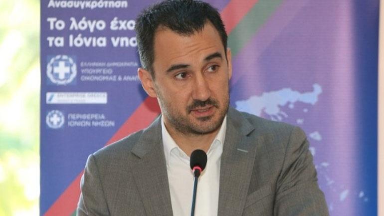 Με 2,1 εκατ. ευρώ ενισχύονται 11 δήμοι για την αποκατάσταση ζημιών από την κακοκαιρία