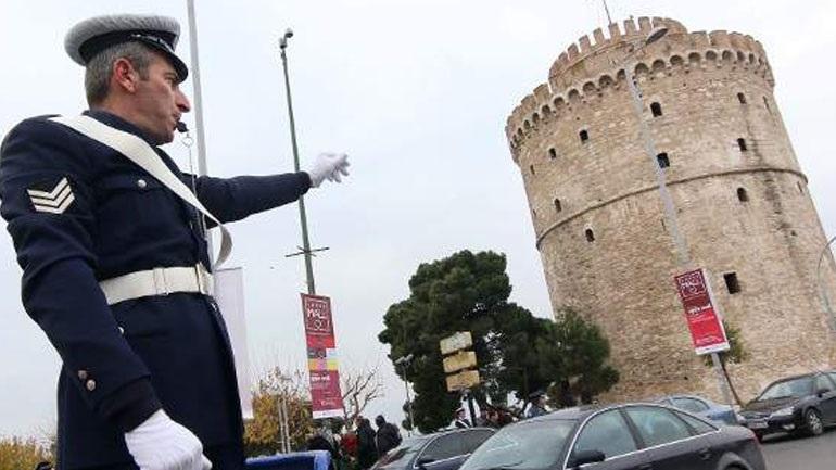 Θεσσαλονίκη: Κυκλοφοριακές ρυθμίσεις λόγω κινητοποιήσεων