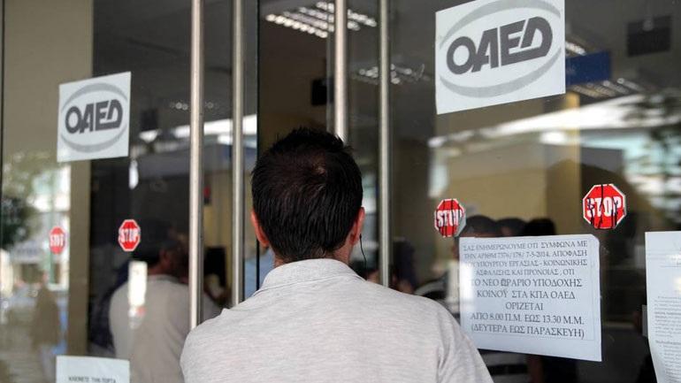 ΟΑΕΔ: Ξεκινάει η καταβολή δώρου Χριστουγέννων και επιδομάτων ανεργίας