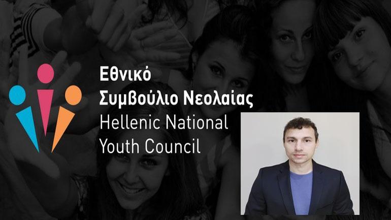 Έρευνα EΣΥΝ: Προσοχή στην κριτική των γονέων στους νέους