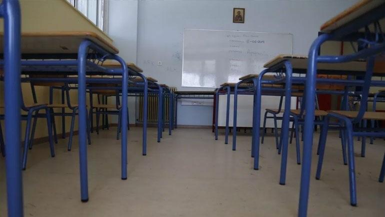 Την Τρίτη, 8 Ιανουαρίου θα ανοίξουν τα σχολεία μετά τις γιορτές