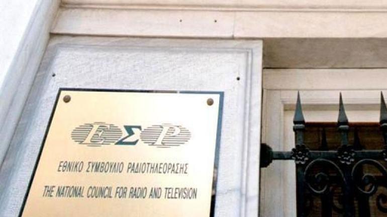 τηλεοπτικά προγράμματα που χρονολογείται από έναν ποινικό δικηγόρο