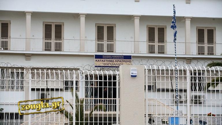 Ακόμη ένας νεκρός στις φυλακές Κορυδαλλού 6cc29317e25