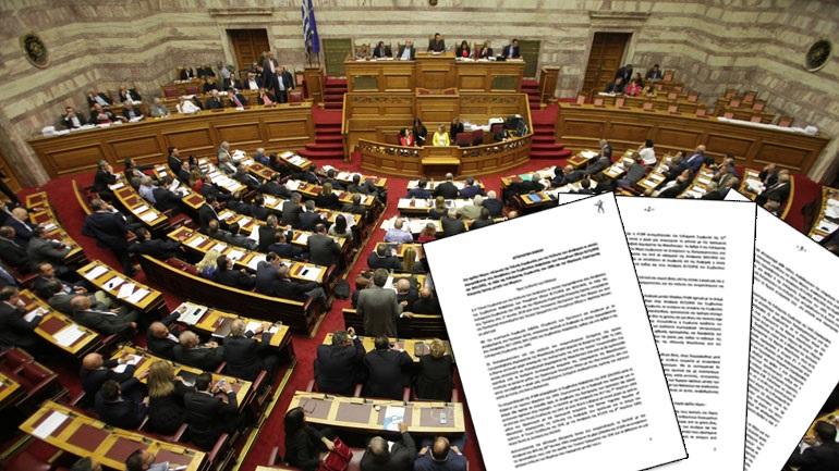 Αποτέλεσμα εικόνας για η συμφωνία των πρεσπών
