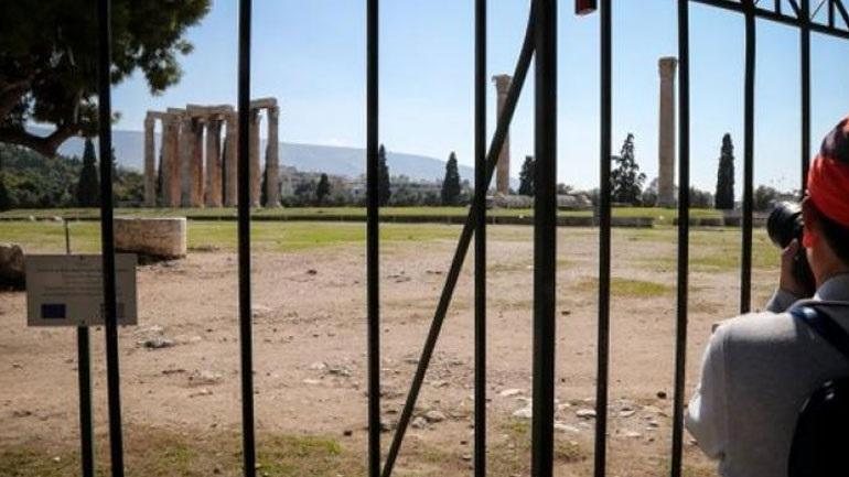 Στη δημοσιότητα ο κατάλογος των 2.330 ακινήτων αρχαιολογικού ενδιαφέροντος που εξαιρέθηκαν από το «Υπερταμείο»