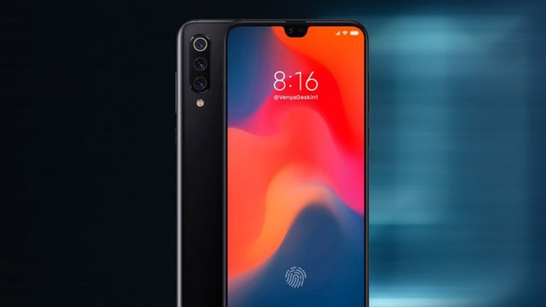 Xiaomi My 9: Appearance likely
