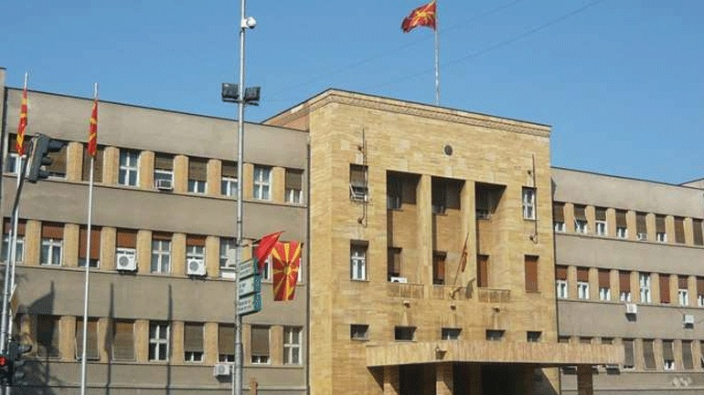 Skopje: Constitutional amendments will be published in the Official Gazette in the coming days