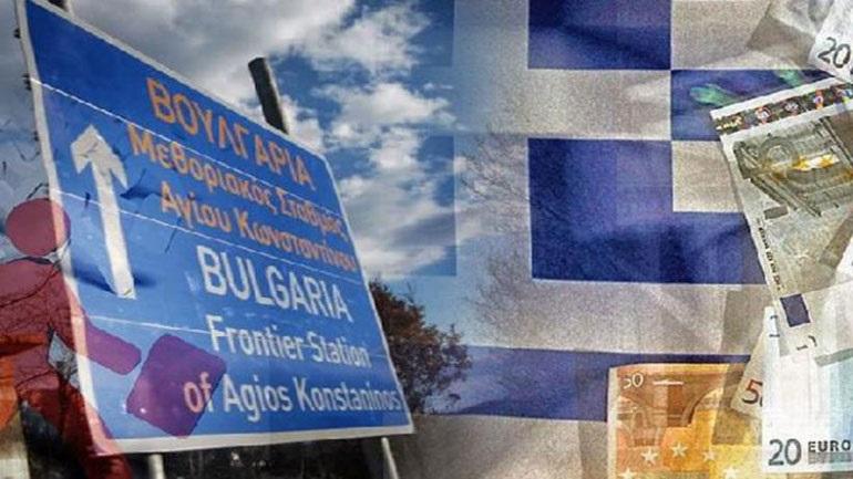 e96acfc7e83 Στα 5 δισ. ευρώ ετησίως ανέρχονται οι πωλήσεις των ελληνικών εταιρειών στη  Βουλγαρία