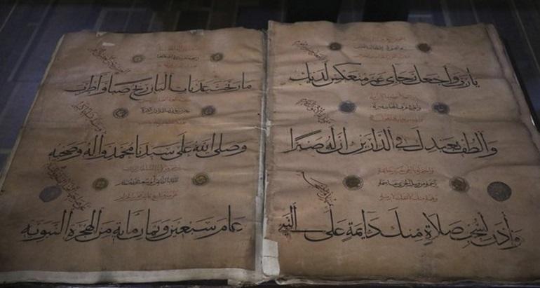 Φύλακας αυθεντικών χειρογράφων για περισσότερο από δύο αιώνες η βιβλιοθήκη  Rasit Efendi στην Τουρκία 26f7055584a