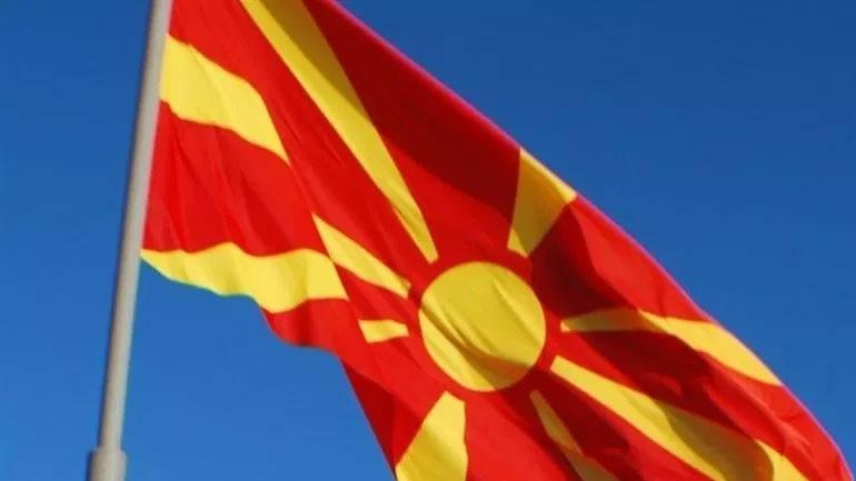 Β. Μακεδονία: Αποφασίστηκε η μετονομασία θεσμικών οργάνων και ιδρυμάτων κατά τα προβλεπόμενα στη Συμφωνία των Πρεσπών