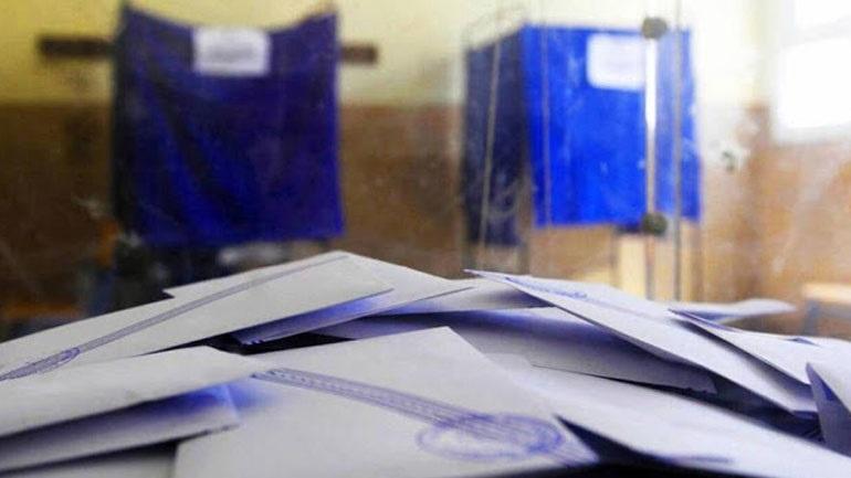 Ευρωεκλογές - Αυτοδιοικητικές: Σε δύο εκλογικά τμήματα η ψήφος