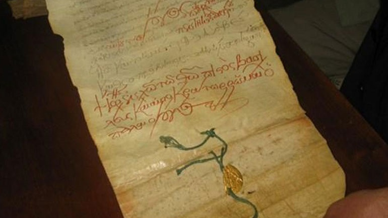 Υπέρ της εκκλησιαστικής περιουσίας, μετά το 1821,η πρώτη επίσημη πράξη