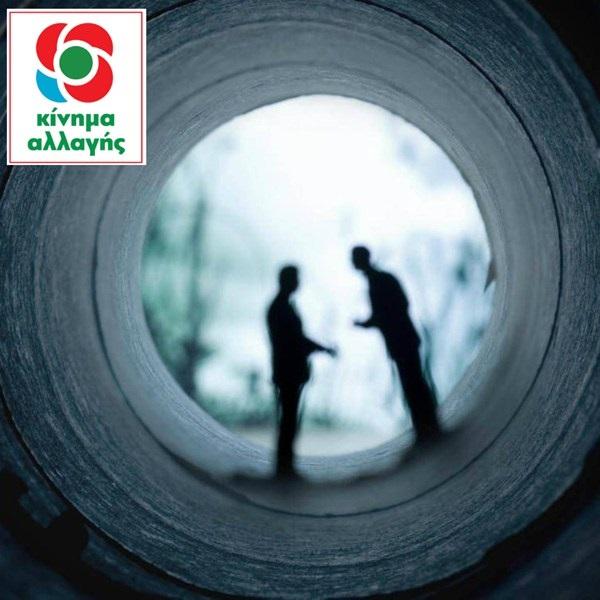 «Ο κ. Σπίρτζης εκμεταλλεύεται τις φυσικές καταστροφές για να κάνει προσλήψεις στα κρυφά»