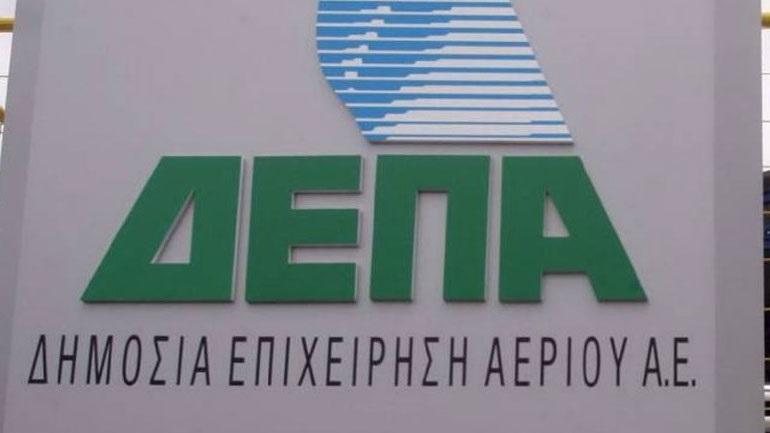Η ελληνική ΔΕΠΑ έγινε ο πρώτος προμηθευτής αερίου της Βουλγαρίας μετά την Gazprom