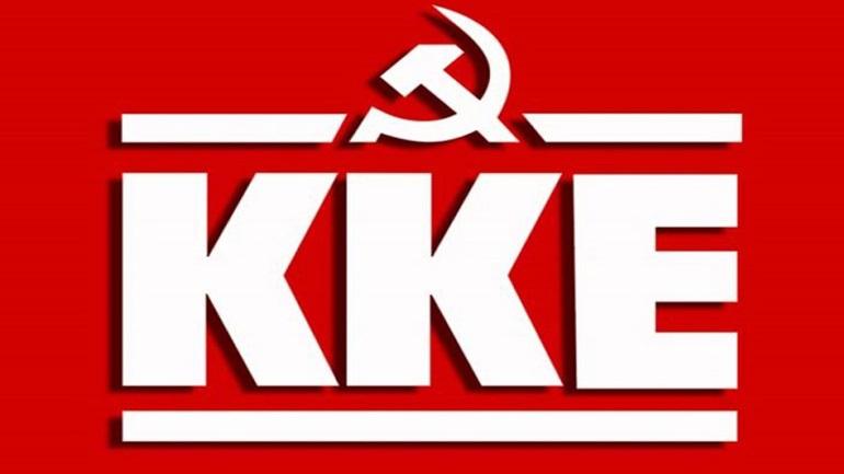 ΚΚΕ: Ανακοίνωση για το πραξικόπημα της 21ης Απριλίου