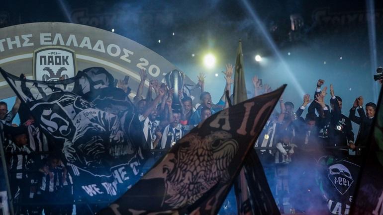 Πρωταθλητής Ελλάδας μετά από 34 χρόνια ο ΠΑΟΚ