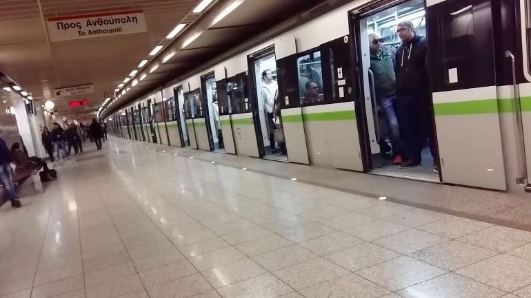 Σε διαδικασία δημοπράτησης η μελέτη ανάπτυξης του Μετρό