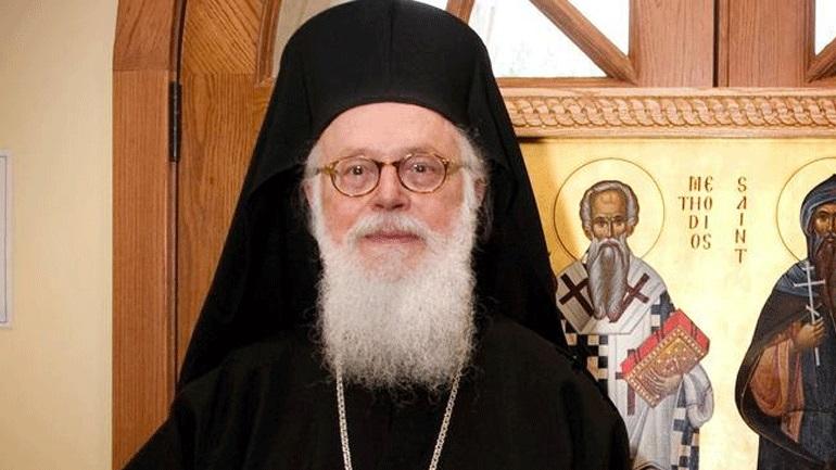 Αποτέλεσμα εικόνας για αρχιεπισκόπου Αλβανίας Αναστασίου