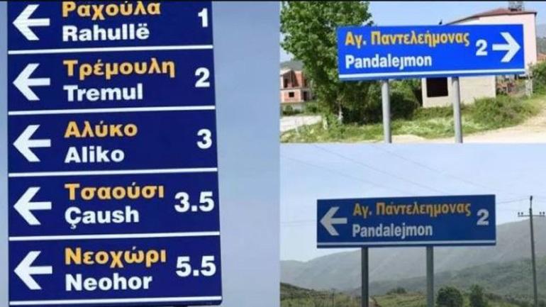 πινακίδες Αρμενικό site γνωριμιών