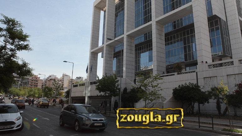 Τηλεφώνημα στο zougla.gr για βόμβα στο Εφετείο