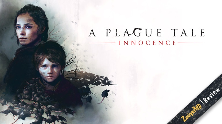 A Plague Tale: Innocence - Review: Μια φανταστική single player εμπειρία