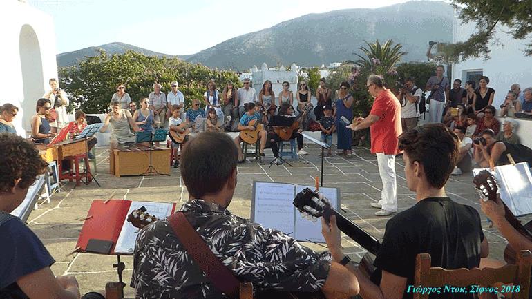 6ο Φεστιβάλ Κλασικής Μουσικής στη Σίφνο