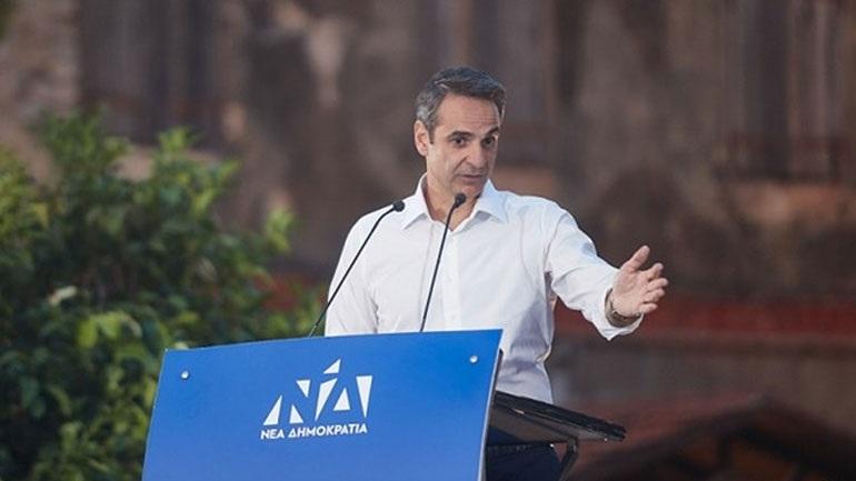 Κ. Μητσοτάκης: Μόνο μια ισχυρή εντολή μπορεί να μας οδηγήσει σε μία αυτοδύναμη Ελλάδα