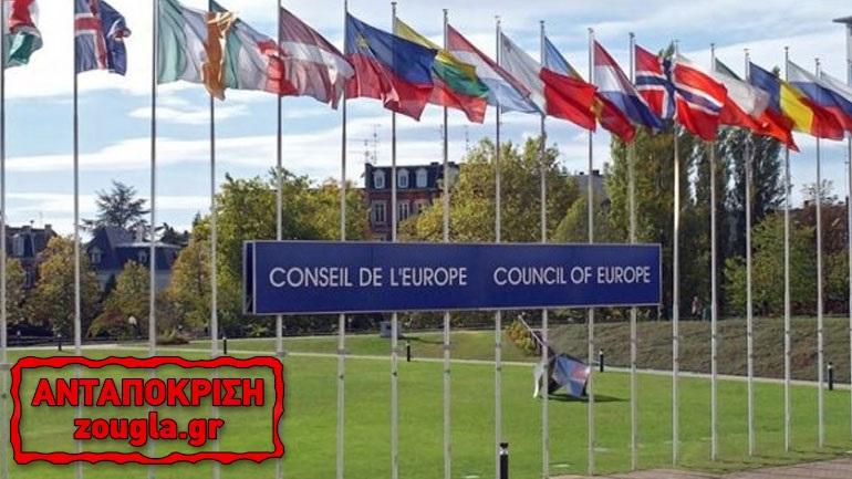 Συμβούλιο Ευρώπης: Με «κοινωνική αστυνόμευση» η ειρηνική συνύπαρξη στις πόλεις!